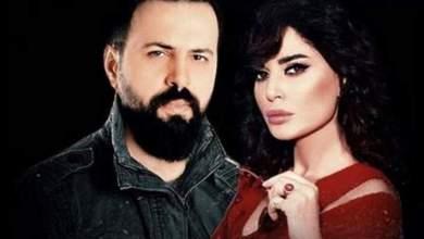 """Photo of تيم حسن وسيرين عبد النور ينتهيان غدًا من تصوير """"الهيبة 3"""""""