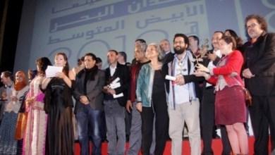 """Photo of فيلم """"إدمان الأمل"""" يتوج بذهبية مهرجان تطوان لسينما البحر المتوسط"""