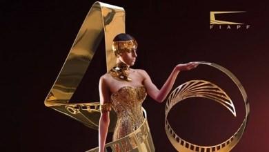 Photo of مهرجان القاهرة السينمائي الدولي يفتح باب تسجيل الأفلام للمشاركة الأربعاء المقبل