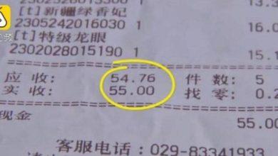 """Photo of صيني يقاضي متجرًا بسبب """"خدعة الـ0.008 دولار"""""""