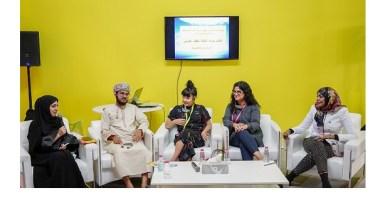 Photo of مبدعون عرب وأجانب: لا يمكن تكوين جيل مبدع دون بناء علاقته مع الكتاب