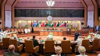 Photo of القمة العربية تدين التدخلات الإيرانية في الشئون الداخلية لدول المنطقة