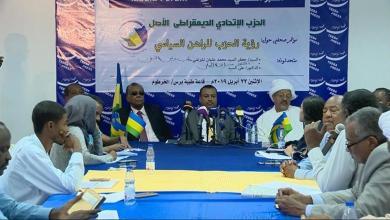 Photo of أحزاب سودانية ترفض المشاركة في الفترة الانتقالية