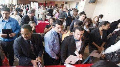 Photo of طلبات إعانة البطالة الأمريكية تهبط لأدنى مستوى منذ نصف قرن