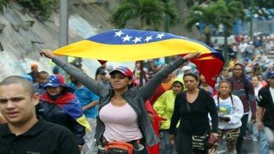 Photo of الأمم المتحدة: 3.5 مليون فنزويلي غادروا بلادهم بسبب الأزمة السياسية