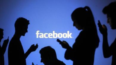 "Photo of هيئة رقابة كندية تتهم ""فيسبوك"" بانتهاك قوانين الخصوصية"