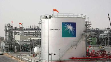 Photo of سندات أرامكو السعودية تجذب استثمارات بأكثر من 26 مليار دولار