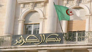 Photo of الاقتصاد الجزائري استقر عند معدل نمو 1.5% في عام 2018