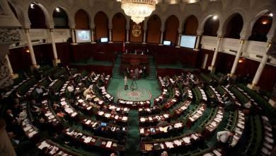 Photo of الغموض يخيم على مصير مبادرة المساواة في الميراث في البرلمان التونسي