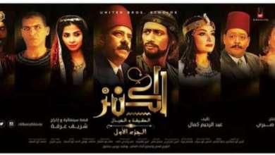 """Photo of محمد رمضان يجسد 5 شخصيات في الجزء الثاني من فيلم """"الكنز"""""""