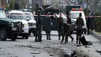 Photo of تفجير يستهدف قافلة أمريكية في كابول وسقوط قتلى ومصابين