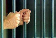 Photo of محكمة تقضي بالسجن 12 عامًّا على أمريكي بسبب شحن الهاتف