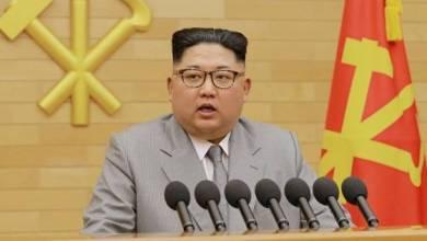 Photo of كوريا الشمالية تحتج لدى الأمم المتحدة بشأن الاحتجاز الأمريكي لسفينتها