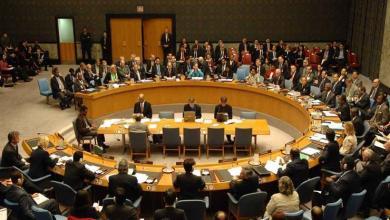 Photo of عقد جلسة مجلس الأمن حول سوريا نهاية الشهر الجاري