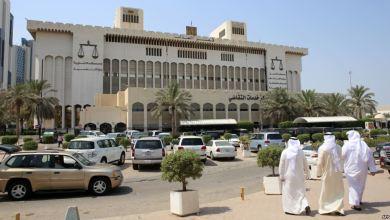Photo of محكمة كويتية تخلي سبيل متهمة روسية في قضية الاختلاسات