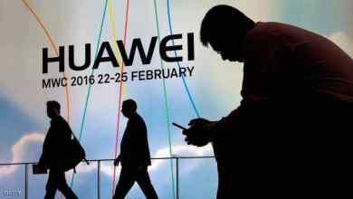 Photo of كيف سيتأثر هاتفك الـ Huawei بعد ضربة جوجل؟