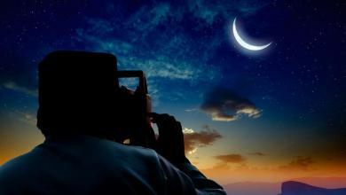 Photo of تحديد موعد أول أيام رمضان 2020 فلكيًا