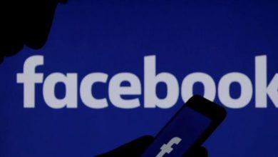 Photo of فيس بوك يغلق 69 صفحة لإعلاميين ونشطاء فلسطينيين