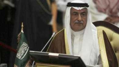 Photo of السعودية تؤكد نجاح القمتين الخليجية والعربية وتعبر عن قلقها من إيران