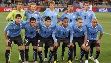 Photo of إعلان تشكيلة الأوروجواي لبطولة كوبا أمريكا