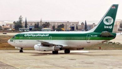 Photo of إعادة تشغيل خط الطيران بين بغداد ودمشق