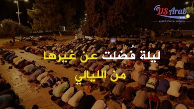 Photo of هكذا يحيى المسلمون ليلة القدر