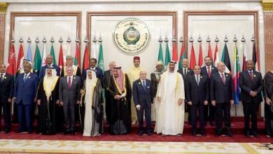 Photo of القمة العربية بمكة: سلوك إيران يهدد الأمن والاستقرار الإقليمي