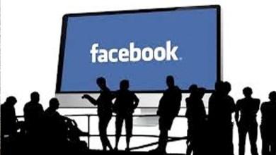 """Photo of """"فيسبوك"""" تحذف حسابات لشخصيات أمريكية متطرفة"""