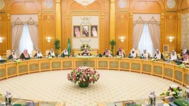 Photo of السعودية تشدد على ضرورة التصدي لمنفذي الأعمال التخريبية ضدها