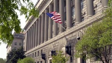"Photo of ""التجارة الأمريكية"" تعدل من بيانات نمو الاقتصاد خلال الربع الأول"