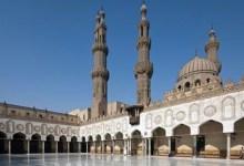 Photo of الجامع الأزهر يحتفل بمرور 1079 على إنشائه يوم 7 رمضان