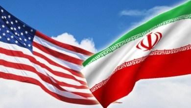 Photo of إدارة ترامب تنتظر تواصل إيران بشأن مقترحات عقد محادثات بين البلدين