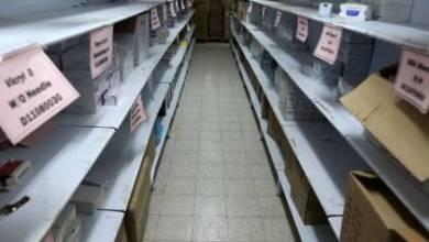 Photo of قطاع غزة يمر بأسوأ أزمة أدوية على الإطلاق