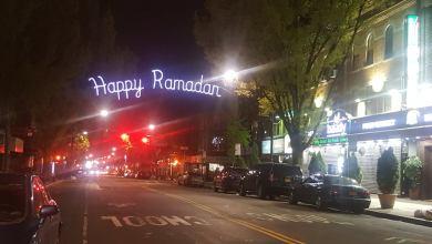 Photo of نيويورك سيتي تشارك الجالية الإسلامية فرحة قدوم شهر رمضان