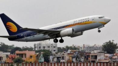 Photo of محكمة هولندية تعلن إفلاس شركة جيت إيرويز الهندية للطيران