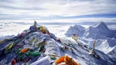 Photo of العثور على جثة متسلق جبال مفقود منذ 30 سنة بالأرجنتين