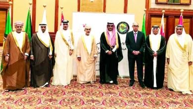 Photo of اجتماع لبحث تكامل الأسواق المالية بدول الخليج