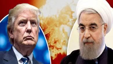 Photo of إيران تعلن شروطها للتفاوض مع الولايات المتحدة