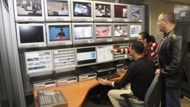 Photo of قوانين جديدة لتنظيم قطاع الإعلام الحكومي في المغرب