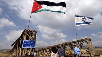 Photo of اختفاء 3 أشخاص اجتازوا حدود إسرائيل مع الأردن
