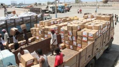 Photo of برنامج الغذاء العالمي: الحوثيون يعيقون وصول المساعدات للمحتاجين باليمن