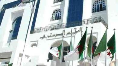 Photo of تأجيل الانتخابات الرئاسية الجزائرية وتمديد فترة الرئيس المؤقت