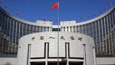 Photo of الصين تلغي القيود على الاستثمار في أسواق الأسهم والسندات