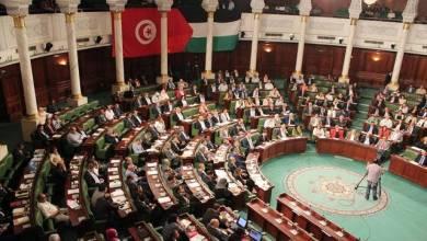 Photo of هيئة الانتخابات التونسية تؤكد: الانتخابات التشريعية والرئاسية ستجرى في موعدها