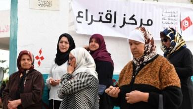 Photo of ترشح الجمعيات الخيرية لكرسي الرئاسة يقلق الأحزاب التونسية