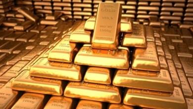 Photo of الذهب يتجه لأكبر انخفاض أسبوعي في عامين ونصف