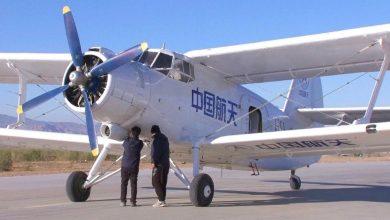 Photo of الصين تجري بنجاح اختبارات على طائرة شحن كبيرة بدون طيار