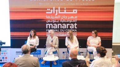 """Photo of """"منارات"""" تُكرّم السينما المصرية والإيطالية وتعرض أكثر من 54 فيلم في دورتها الثانية"""