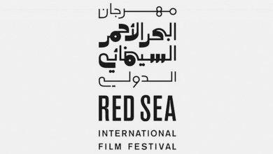"""Photo of جدة تستضيف """"مهرجان البحر الأحمر السينمائي"""" العام القادم"""