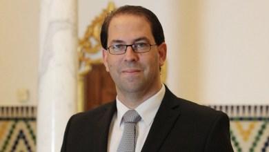 Photo of تونس تقر مجموعة إجراءات لترشيد الطاقة وتطوير قطاع المناجم